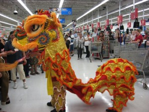 Wal-Mart Dragon