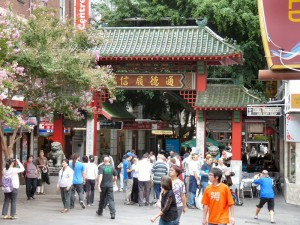 Entrance to Sydney's Chinatown (can you find Janice?)