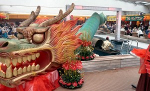 Dragon and Sampan