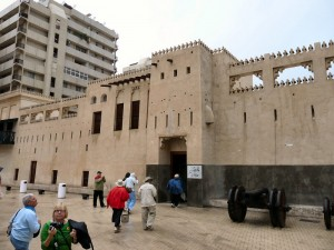 Al Hisn Fort